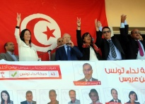 """Nidaa Tounes has presented itself as a """"big tent"""" party that aims to preserve Tunisia's secular and modernist traditions. Will it succeed? (Photo: AFP)"""